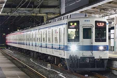 東武鉄道野田線8000系LED表示車の前面種別表示の使用を開始