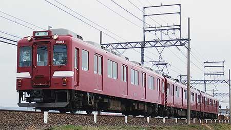 近鉄2680系,2013系「つどい」を使用した貸切列車が運転される