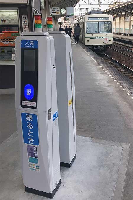 叡山電鉄でICカードが導入される