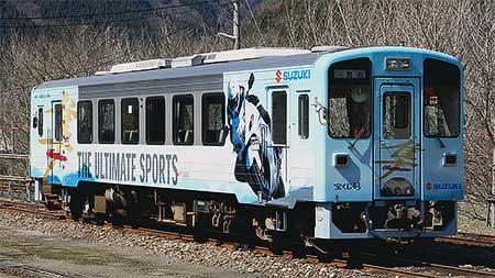 若桜鉄道で「隼ラッピング列車」が登場