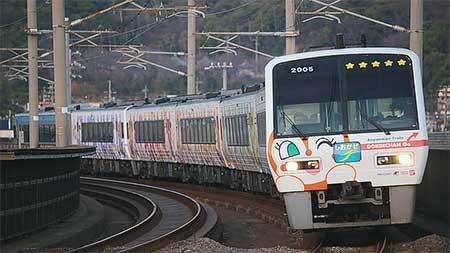 「予讃線アンパンマン列車」,2000系での運用終了