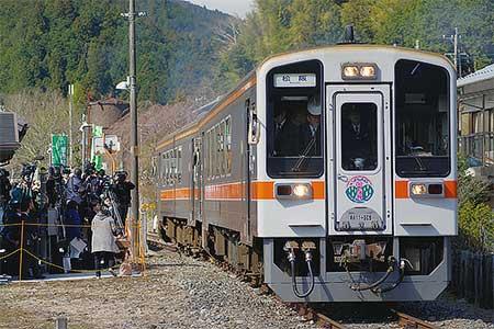 名松線が全線で復旧