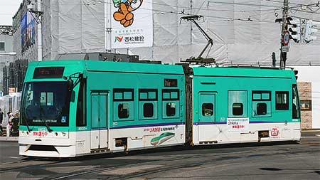 函館市電,無料乗車を一部列車で実施