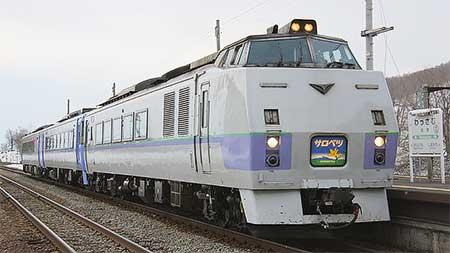 """特急""""サロベツ""""にキハ183系スラントノーズ車"""