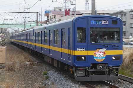 """東上線で上り""""TJライナー""""の運転開始"""