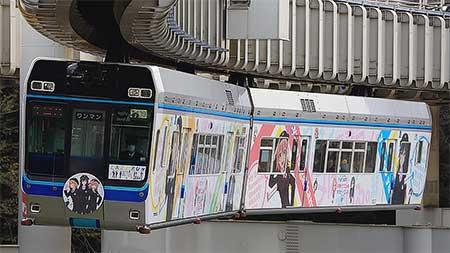 千葉都市モノレール「俺ガイル」ラッピング編成に「LAST RUN」ヘッドマーク