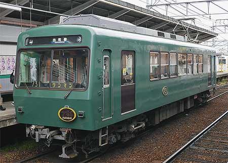 叡山電鉄「ノスタルジック731」のヘッドマークが変更される