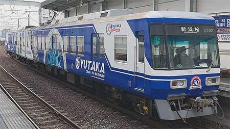 遠州鉄道に「青電」が登場