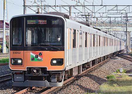 東武鉄道50050系・10030系に「春日部大凧あげ祭り」PRヘッドマーク