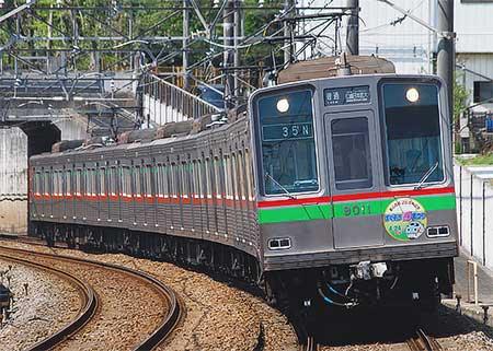 北総鉄道・千葉ニュータウン鉄道の車両に『ほくそう春まつり』ヘッドマーク掲出