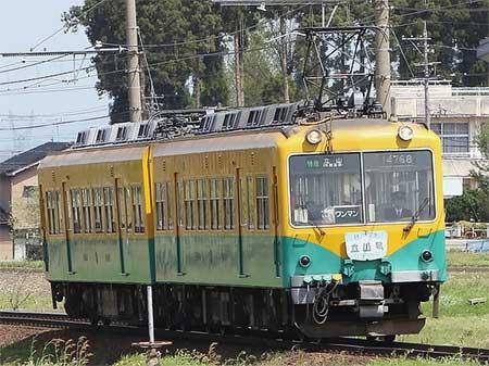 """富山地方鉄道の特急""""立山""""号にヘッドマーク"""