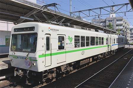 叡山電鉄でデオ720形の2連が運転される