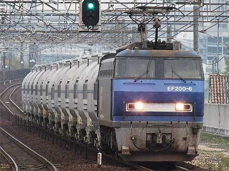 EF200-6がフライアッシュ輸送専用貨物列車をけん引