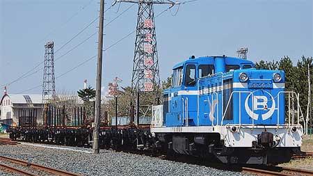 八戸臨海鉄道でレール輸送が行なわれる