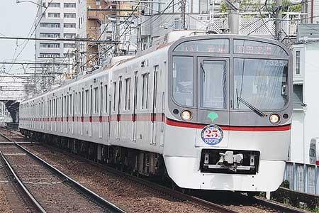北総・京成・都営・京急で4社局相互乗入れ25周年マーク