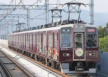 阪急で嵐山への臨時直通列車