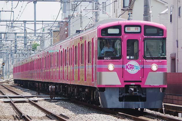 「西武KPPトレイン」運転開始