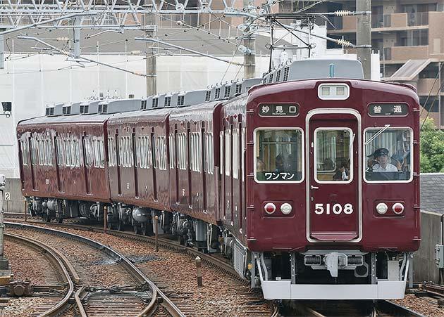 能勢電鉄で5100系5108編成が営業運転を開始