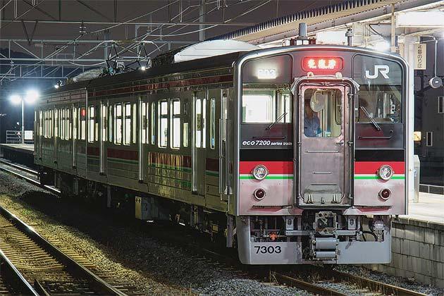 JR四国7200系が営業運転を開始