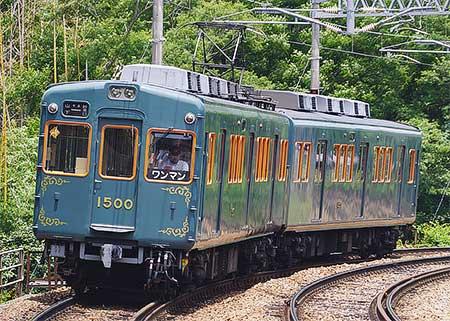 能勢電鉄1500系1550編成の運用終了