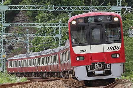 京急新1000形1800番台が都営浅草線・京成線に乗り入れ