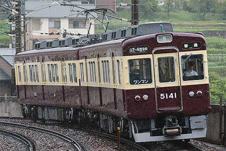 能勢電鉄5100系5142編成が営業運転を開始