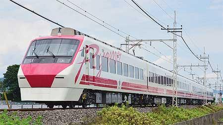 「普悠瑪」デザインの東武200系208編成が営業運転を開始