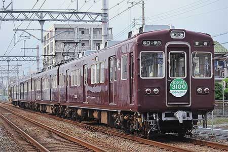 阪急伊丹線3150編成にヘッドマーク