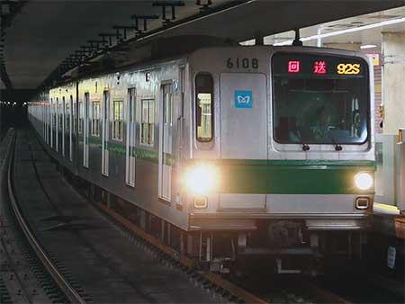 東京メトロ6000系6108編成が新木場へ