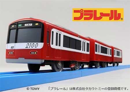 京浜急行電鉄「サウンドプラレール京急2100形(赤)」再販
