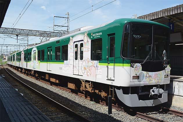 京阪「星のまち枚方・交野 キキ&ララ トレイン」の運転開始