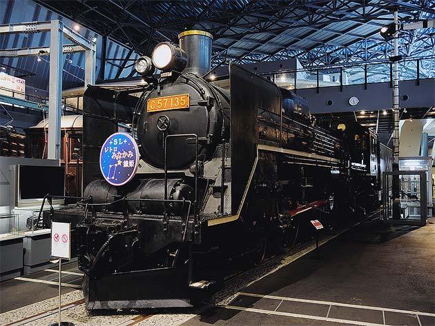 鉄道博物館で『星に願いを! てっぱく七夕イベント』開催