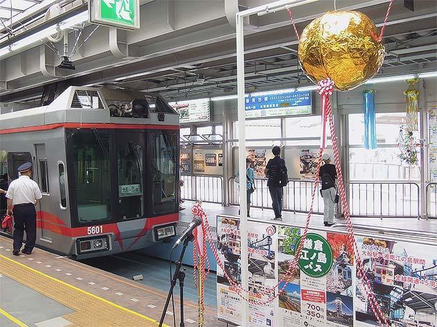 湘南モノレールで全線開通45周年記念セレモニー開催