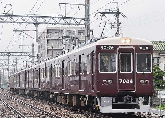 阪急伊丹線で7000系の運用開始