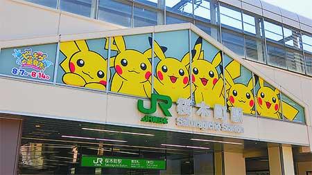 根岸線桜木町駅で『ピカチュウ大量発生チュウ!』開催