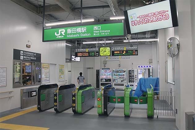 中央本線飯田橋駅で西口仮設駅舎の供用が開始される