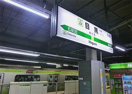 JR東日本で駅ナンバリングの導入開始