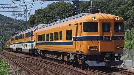 近鉄30000系が喫煙室取付け工事を終え出場