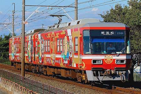 遠州鉄道で「直虎ちゃん」ラッピング電車運転開始