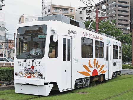 鹿児島市電で「さんふらわあ号」が40年ぶりに復活