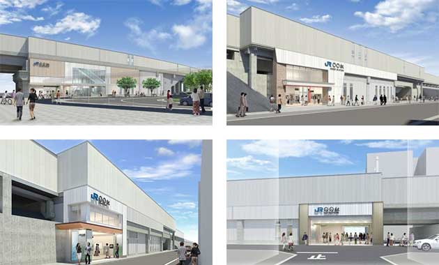 おおさか東線北区間 新駅の概要が発表される