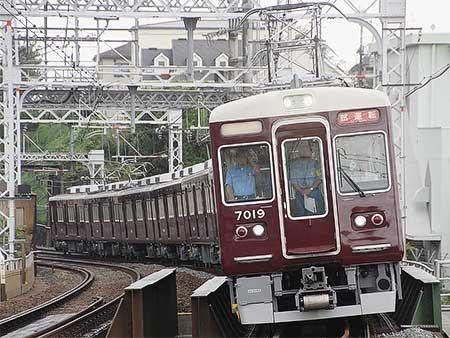 阪急7000系7019編成が試運転を実施