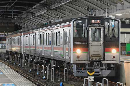 JR四国7200系2編成目のR04編成が営業運転を開始