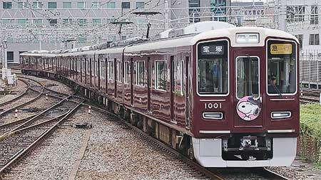 阪急「スヌーピー&フレンズ号」運転開始