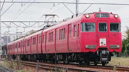 名鉄6000系6028編成に岡崎グルメキャンペーン系統版
