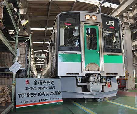 701系5500番台の車体保全・機器更新工事が完了する
