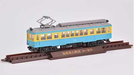 「箱根登山鉄道モハ2形110号鉄道コレクション」発売