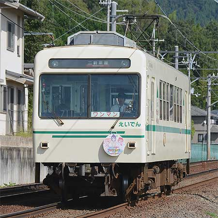 叡山電鉄デオ711に「ステラのまほう」ラッピング
