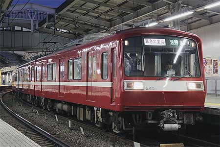 京急2000形の4両編成が営業運転を終了