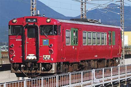 キハ41 2003が後藤総合車両所へ